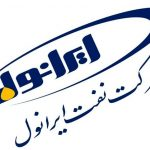ایرانول امسال بیشترین رشد فروش روغن موتور را به خود اختصاص داد