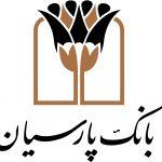 سرپرست جدید روابط عمومی بانک پارسیان معرفی شد
