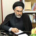 پیام مدیرعامل موسسه ملل به مناسبت پیروزی انقلاب اسلامی