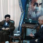 تجدید میثاق مدیران و کارکنان موسسه اعتباری کوثر با آرمان های امام خمینی(ره)