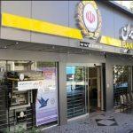 رشد سپرده گیری بانک ملی ایران از تورم پیشی گرفت