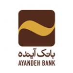 راه اندازی خودبانک بانک آینده در کیش