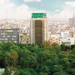 بانک قرض الحسنه مهر ایران از منظر سیاستمداران