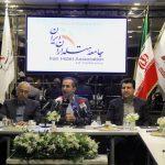 اولین همایش رؤسا و مدیران هتلهای کشور مهرماه برگزار میشود