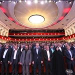 نخستین همایش جامعه هتلداران ایران برگزار شد