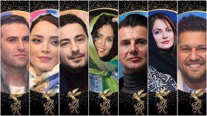 برندگان سیمرغ های بلورین سینمای ایران معرفی شدند