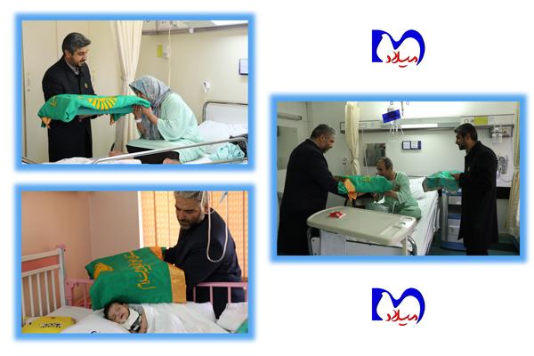 عيادت خادمين آستان عبدالعظيم حسني(ع) از بيماران بيمارستان ميلاد