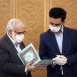 راهاندازی سامانه «بخشش ایرانیان»