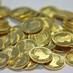 پیشفروش ۸۲۰ هزار قطعه سکه در بانک ملی