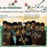 برگزاری همایش بینالمللی ایران در گذار