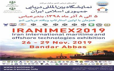 رئیس سازمان مدیریت صنعتی: ۵ هزار کیلومتر مرز آبی ظرفیت مناسبی برای توسعه صنعت دریا است