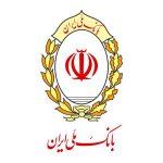 مدیرعامل بانک ملی ایران: هر کارمند باید رسانه ای برای انعکاس خدمات بانک باشد