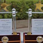 نایب رئیس هیأت مدیره سازمان تأمین اجتماعی کسب موفقیت روابط عمومی در دریافت ستاره ملی و ستاره مدیریت را تبریک گفت