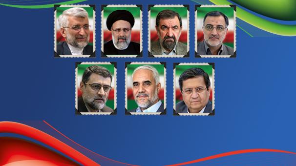 اسامی نامزدهای انتخابات ریاست جمهوری اعلام شد