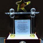 اهدای لوح « ستاره ارتباطی مدیر ارشد» به مدیرعامل شرکت فولاد مبارکه