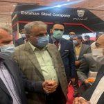 ذوب آهن اصفهان با تولید محصولات با کیفیت به ساخت و ساز کشور خدمت کرده است