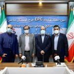 امضای قرارداد EPC طرح کریستال ملامین پتروشیمی لردگان